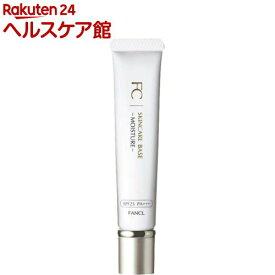 ファンケル スキンケアベース モイスチャー SPF25・PA+++ ナチュラルベージュ(18g)【ファンケル】