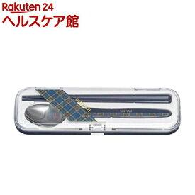 小森樹脂 箸・スプーンセット ツイン ブリティッシュ(1セット)