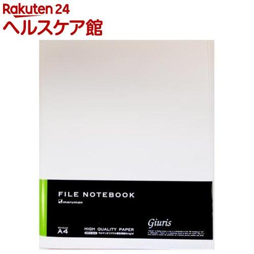 ジウリス ファイルノート ダブロック A4 ホワイト(1冊)【ジウリス】【送料無料】