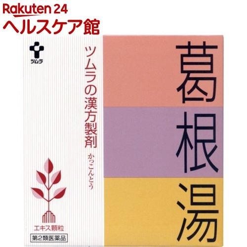【第2類医薬品】ツムラ漢方 葛根湯エキス顆粒A(64包)【ichino11】【ツムラ漢方】【送料無料】