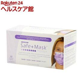 メディコム セーフマスク プレミア ラベンダー 2011M(50枚入)【セーフマスク】[花粉対策 風邪対策 予防]