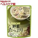 カゴメ 野菜たっぷり 豆のスープ(160g)【カゴメ】