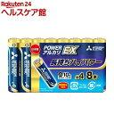 アルカリ乾電池 単4 LR03EXD/8S(8コ入)