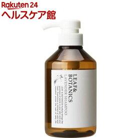 リーフ&ボタニクス シャンプー ラベンダー(400ml)【L&B(リーフ&ボタニクス)】