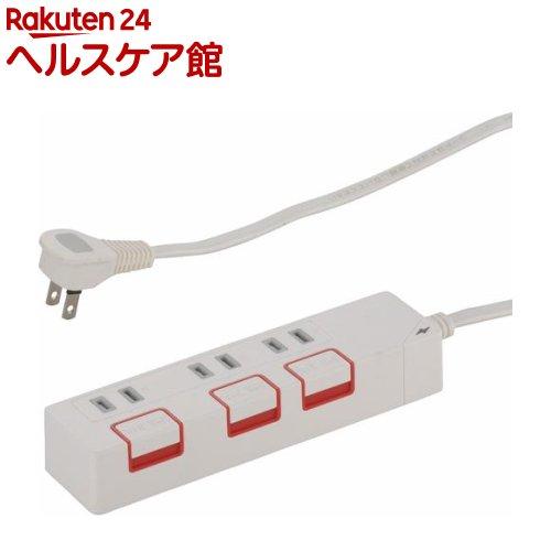 押しボタンスイッチ付き雷ガード節電タップ 3口 2.5m HS-K1186W(1コ入)