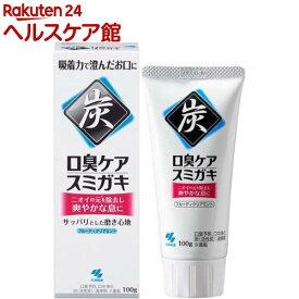 小林製薬 薬用炭 スミガキ ハーブミントの香り(100g)【美白スミガキ】