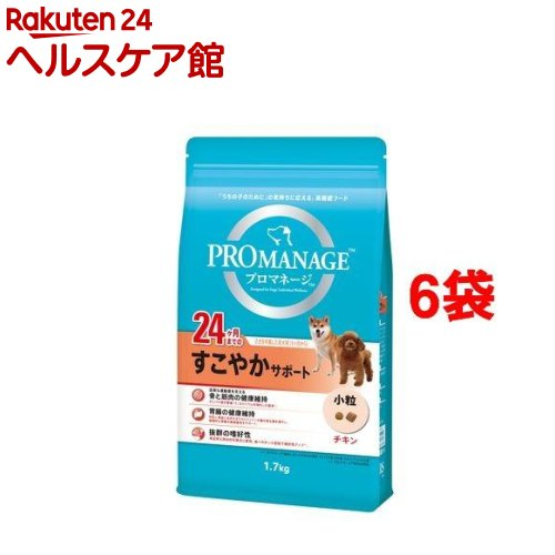 プロマネージ 24ヶ月までのすこやかサポート(1.7kg*6コセット)【プロマネージ】【送料無料】