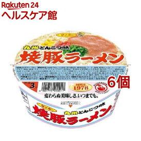 サンポー 焼豚ラーメン 九州とんこつ味(1コ入*6コセット)