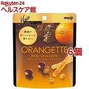 オランジェット ビターチョコレート(49g*6コセット)[バレンタイン 義理チョコ]