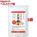 オーサワの龍神梅入り玄米粥(200g*3コセット)【オーサワ】