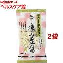 国内産有機丸大豆使用 にがり凍み豆腐・さいの目(50g*2コセット)
