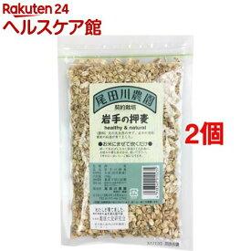 尾田川農園 岩手の押麦 大麦(岩手県産)(150g*2個セット)【尾田川農園】
