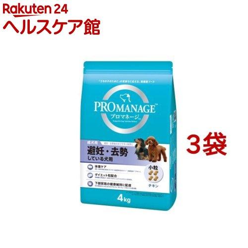 プロマネージ 避妊去勢している犬用 成犬用(4kg*3コセット)【プロマネージ】