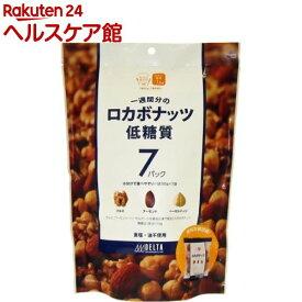 一週間分のロカボナッツ(210g(30g*7袋))【spts9】【spts3】【DELTA(デルタ)】