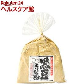 味源 黒豆きな粉(300g)【味源(あじげん)】