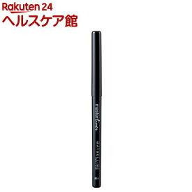 【訳あり】メイベリン マスターライナー クリーミィペンシル BK-1 リッチブラック(0.35g)【メイベリン】