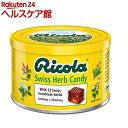 リコラ オリジナルハーブキャンディー(100g)【リコラ】
