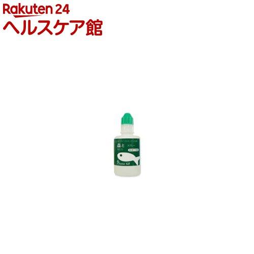 がんこ本舗 Picnic Kit 森と・・・ スプレー(30mL)【がんこ本舗】