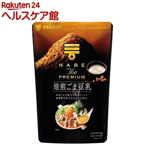ミツカン NABE THE PREMIUM 焙煎ごま豆乳鍋つゆ(750g)【ミツカン】