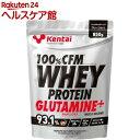 Kentai(ケンタイ) 100%CFM ホエイプロテイン グルタミン プレーン K0220(850g)【kentai(ケンタイ)】