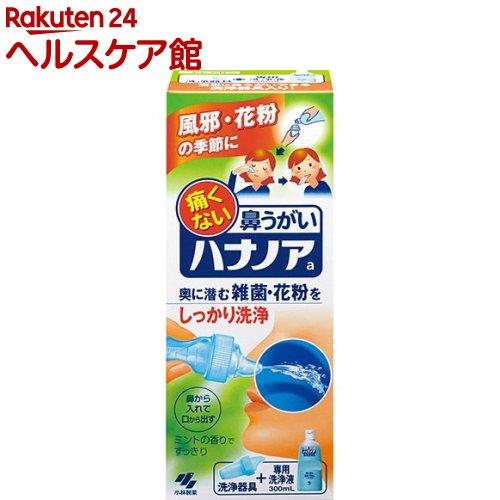小林製薬 ハナノア(300mL)【ハナノア】