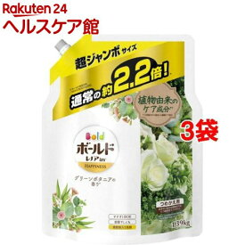 【訳あり】ボールド 洗濯洗剤 液体 グリーンボタニアの香り つめかえ用 超ジャンボ(1.39kg*3袋セット)【ボールド】