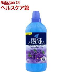 フェルチェアズーラ 濃縮ソフナー ラベンダー&アイリス(600ml)【フェルチェアズーラ(FELCE AZZURRA)】