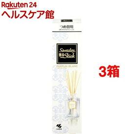 サワデー 香るスティック つめ替用 パルファムブラン(70ml*3コセット)【サワデー 香るスティック パルファム】