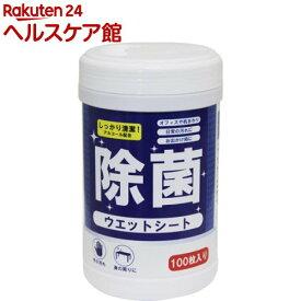 ニッショウ アルコール配合除菌ウェットシート(100枚入)