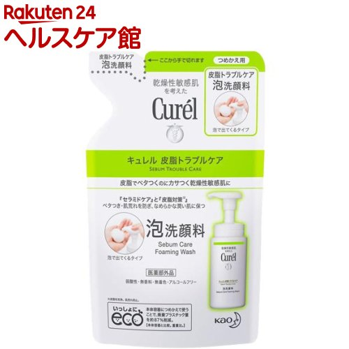キュレル 皮脂トラブルケア 泡洗顔料 つめかえ用(130mL)【キュレル】
