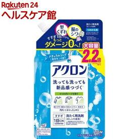 アクロン おしゃれ着洗剤 ナチュラルソープ(微香性)の香り 詰め替え(900ml)【u7e】【アクロン】