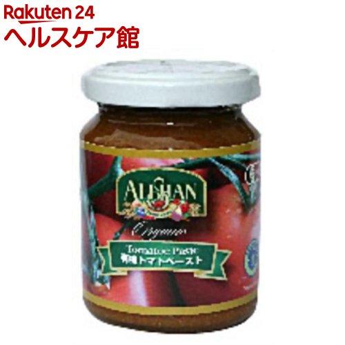 アリサン トマトペースト(150g)【アリサン】
