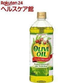 【訳あり】味の素(AJINOMOTO) オリーブオイル 業務用(910g)【味の素(AJINOMOTO)】