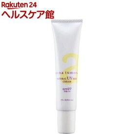 アンナトゥモール ナチュラルUVベースクリーム SPF27 PA++(40g)【アンナトゥモール】[日焼け止め]