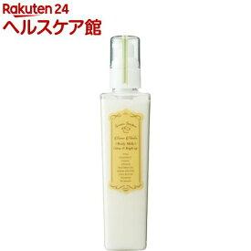 ボンヌプランツ ボディミルク シトラス(200ml)【ボンヌプランツ】