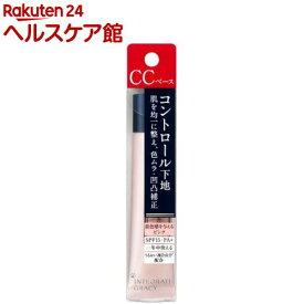 資生堂 インテグレート グレイシィ コントロールベース ピンク(25g)【インテグレート グレイシィ】