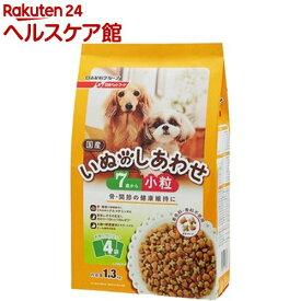 いぬのしあわせ 小粒 小型犬 7歳から 高齢犬用(1.3kg)【いぬのしあわせ】[ドッグフード]