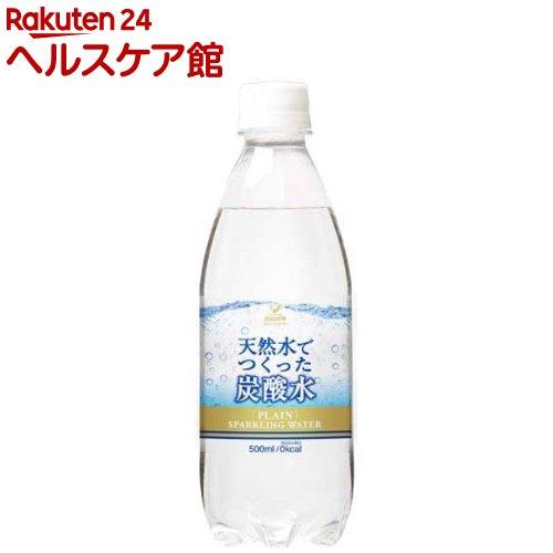 神戸居留地 天然水でつくった炭酸水(500mL*24本入)【神戸居留地】