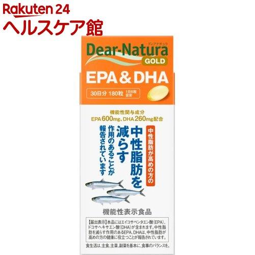 ディアナチュラゴールド EPA&DHA 30日分(180粒)【Dear-Natura(ディアナチュラ)】