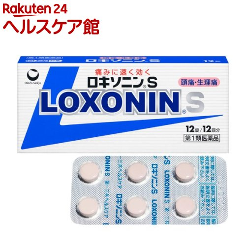【第1類医薬品】ロキソニンS(セルフメディケーション税制対象)(12錠)【8_k】【rank】【ロキソニン】
