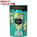 レノアハピネス アロマジュエル エメラルドブリーズの香り 詰替え 香り付け専用剤(455ml*10コセット)【レノアハピネス…