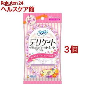 ソフィ デリケートウェットシート フレッシュフローラルの香り(12枚入*3コセット)【ソフィ】