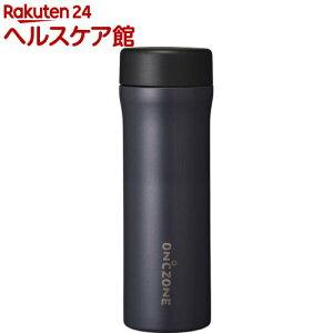 オンドゾーン 氷点下ボトル BK555(1個)【ドウシシャ】