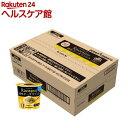 ポッカサッポロ リゾランテ 濃厚チーズリゾット(6コ入)【リゾランテ】