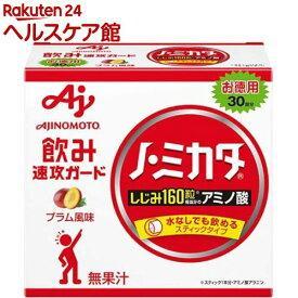 ノ・ミカタ(3g*30本入)【spts15】【ノ・ミカタ】