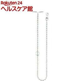 ペティオ マンテル強力犬鎖 5.0mm(1本入)【ペティオ(Petio)】