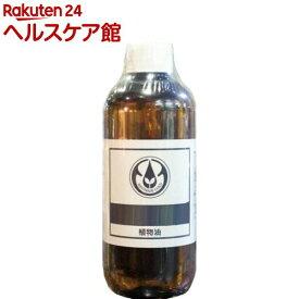 プラントオイル ホホバオイル・クリア(精製)(250ml)【生活の木 プラントオイル】