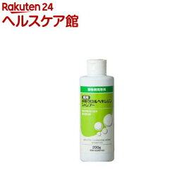 薬用酢酸クロルヘキシジンシャンプー(200g)【フジタ製薬】