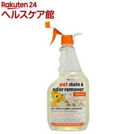 ペットキン 犬・猫による汚れ&臭いリムーバー(750ml)【ペットキン】