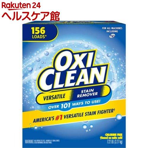 オキシクリーン EX 粉末タイプ 正規輸入品(3270g)【オキシクリーン(OXI CLEAN)】【送料無料】